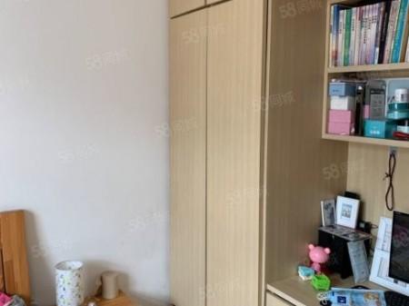淮海现代城3室2厅1厨一卫